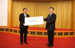 谭旭光荣获第七届山东省省长质量奖