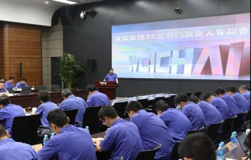 谭旭光:让全世界都知道中国有一个潍柴!