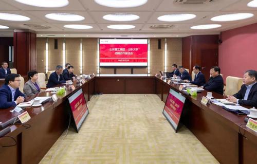 山东重工集团与山东大学举行战略合作座谈会