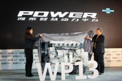 坏哥哥动力重型商用车发动机技术发布会