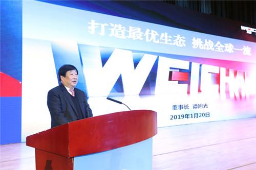 谭旭光主持召开潍柴西安板块科技创新大会