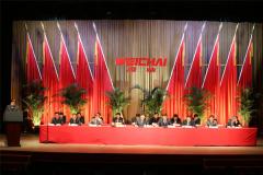 潍柴集团科技创新大会