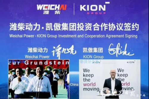 The KION Intelligent Forklift Project and the Second Phase of Sinotruk Intelligent Networked Heavy Truck Project Start
