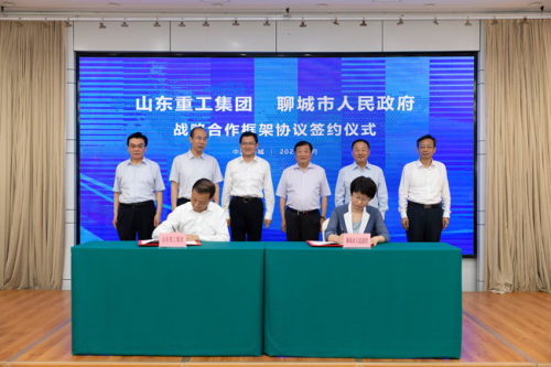 Shandong Heavy Industry Group and Liaocheng Municipal People's Government Sign Strategic Agreement for Cooperation to Accelerate Shandong Automotive Industry Integration