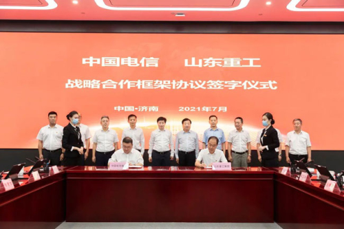 China Telecom Group and Shandong Heavy Industry Group Signe Strategic Cooperation Agreement